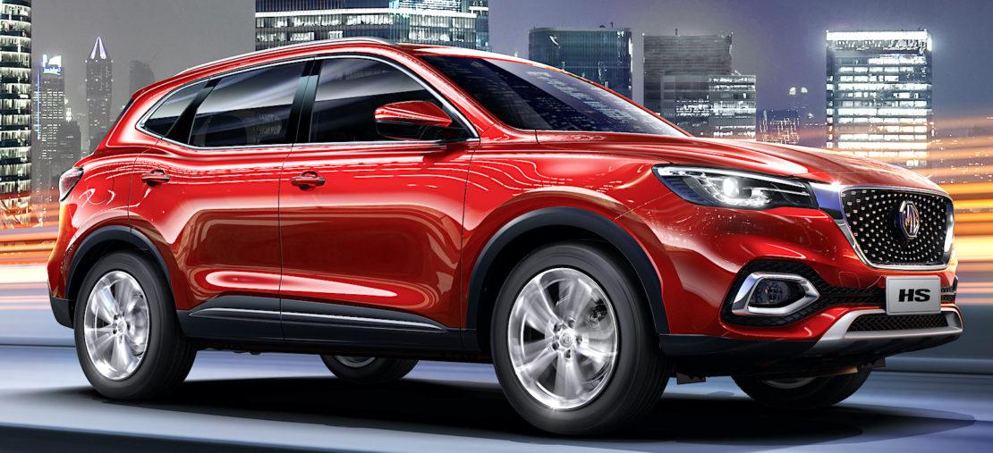 MG Motor, révèle son modèle HS, hybride rechargeable !