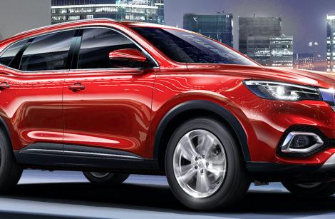 MG Motor, révèle son modèle HS, hybride rechargeable!