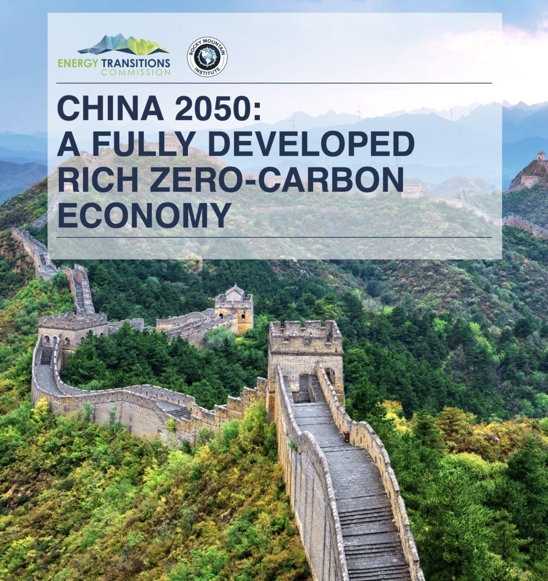 Chine 2050 : une économie développée et zéro émission de carbone…