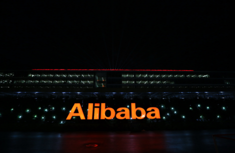 Alibaba aura aussi sa voiture autonome!